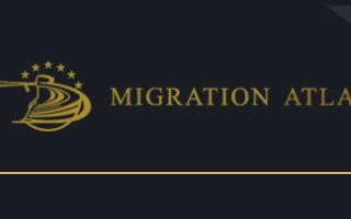 Компания Migration Atlas: экспертный обзор и отзывы клиентов