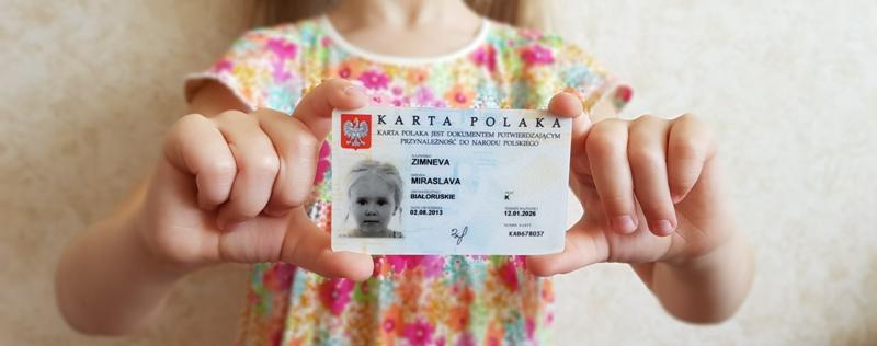 Карта поляка ребенку