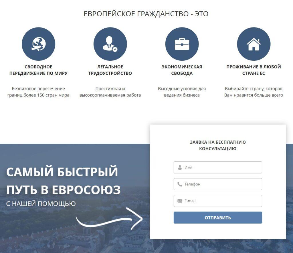 Ezstatum.com обзор и отзывы